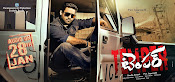 Temper movie 2nd week wallpapers-thumbnail-17