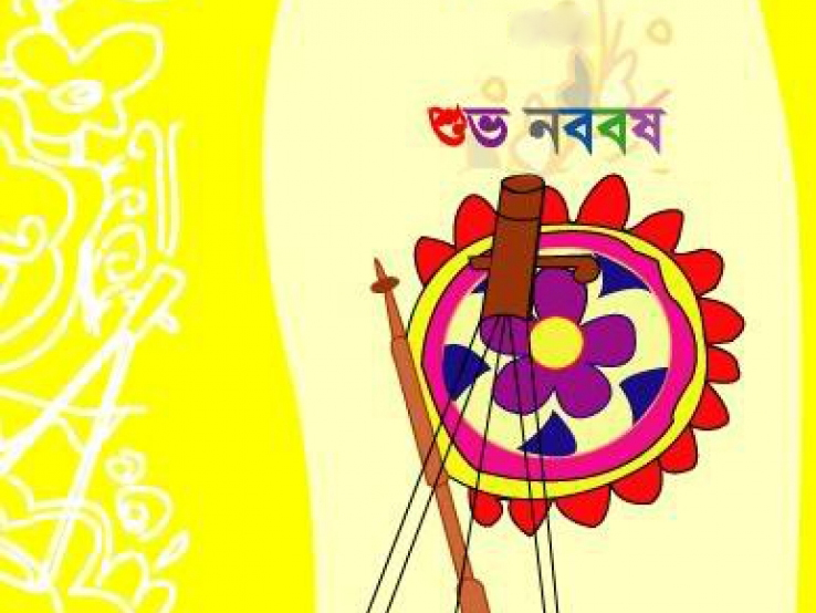 Pohela boishakh 2012 wallpaper happy bengali new year 2012 wallpaper pohela boishakh 2012 wallpaper happy bengali new year 2012 wallpaper greetings m4hsunfo