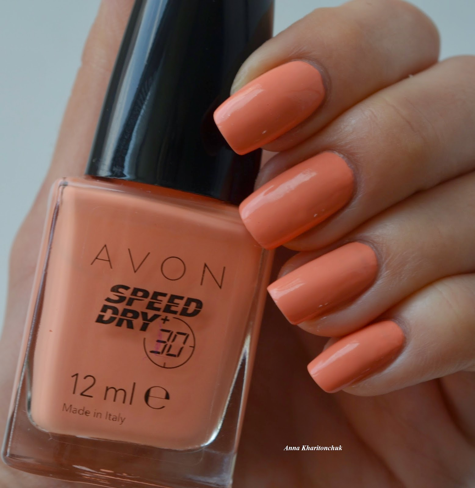 Avon Speed Dry Swift Sherbet