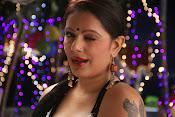 Naakaithe Nachindi Telugu Movie Stills Gallery-thumbnail-9