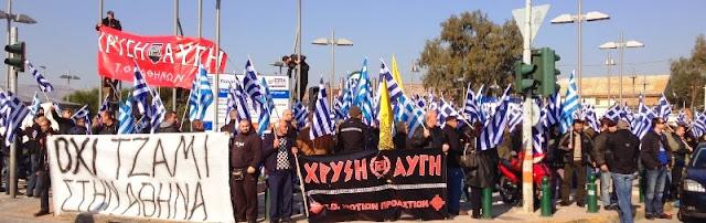 ΟΧΙ τζαμί στην Αθήνα - Κοσμοσυρροή στον Ελαιώνα στη συγκέντρωση διαμαρτυρίας