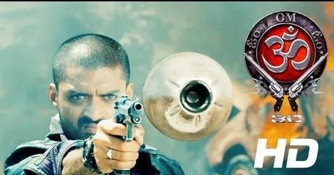 om 3d 6 days collections   telugu cinema samacharam