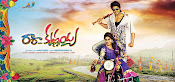 Ra Ra Krishnayya Movie Wallpapers-thumbnail-17
