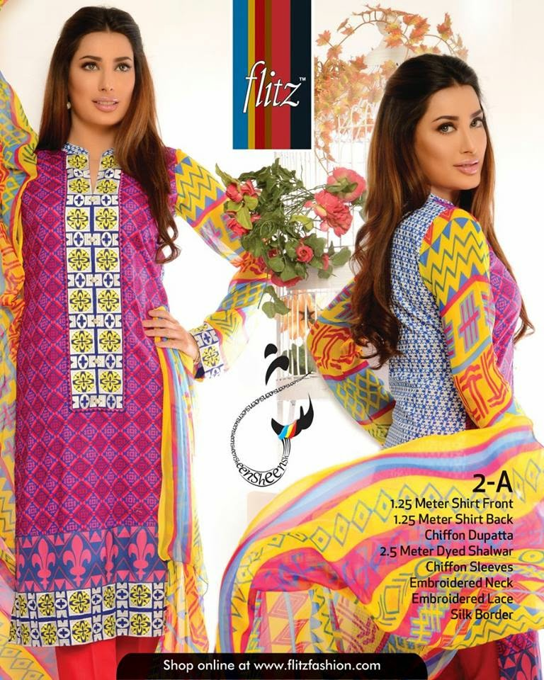 Sheen Latest Summer Lawn 2015