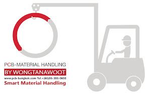 PCB-MATERIAL HANDLING ดูนวัตกรรมอื่นๆ