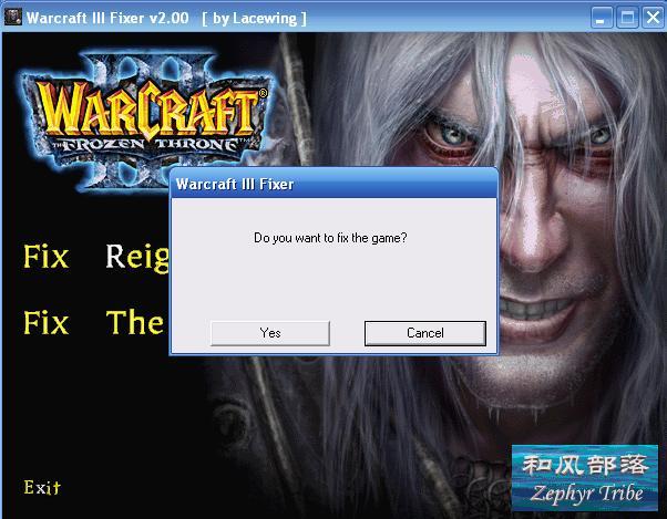 Warcraft 3 патч 123 на пиратку