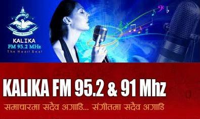 Kalika FM 95.2 MHz