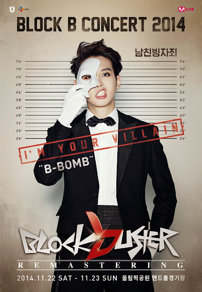 B-Bomb 2014 Blockbuster Remastering