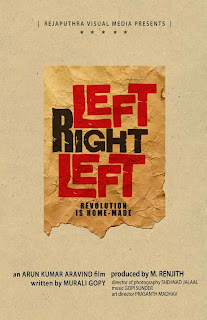 first cut of left right left malayalam