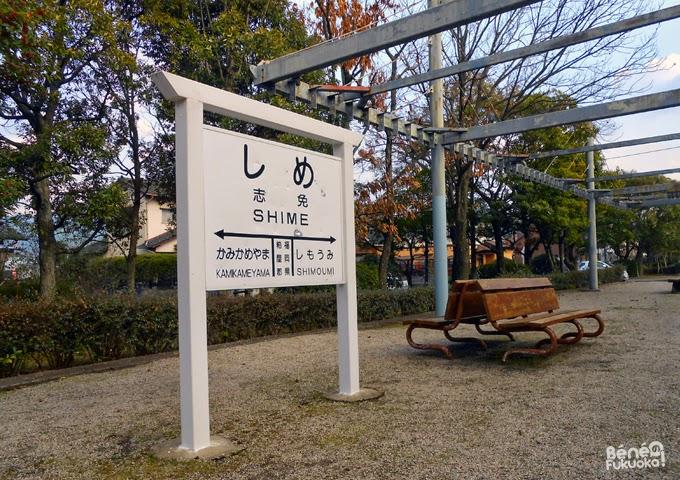gare désafectée de Shime