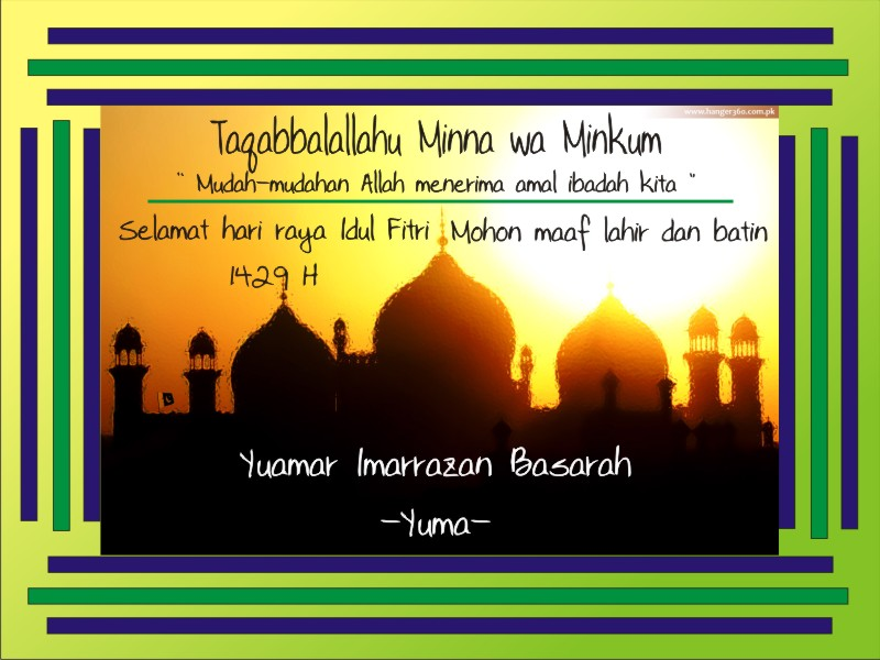 Ucapan Selamat Hari Raya Idul Fitri 1431 H   Kartu Ucapan Selamat