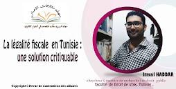 La légalité fiscale en Tunisie : une solution critiquable