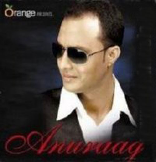 assamese ganja mp3 songs download
