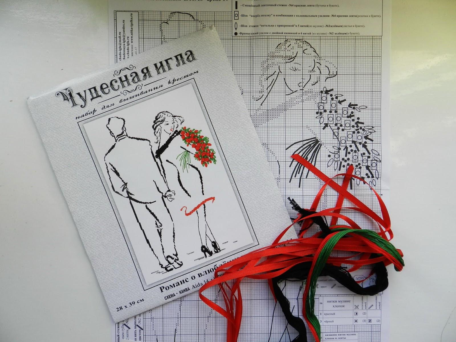 Романс о влюбленных вышивка готовая работа - Венок изобилия