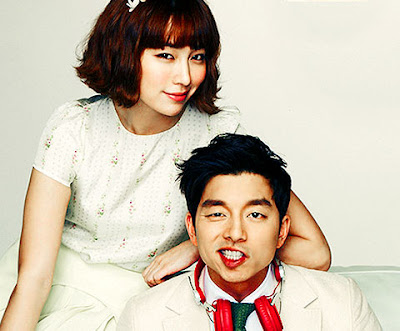 BIG : Cute Couple Gong Yoo and Lee Min Jung [Official Photo]