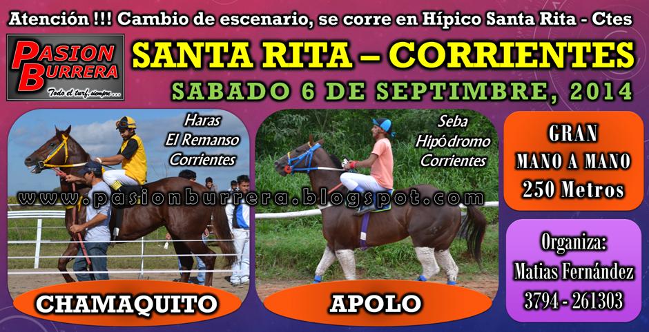 SANTA RITA  - 6 DE SEPTIEMBRE