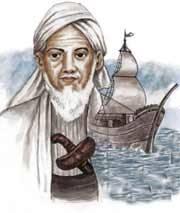 Sunan Gresik - Maulana Malik Ibrahim