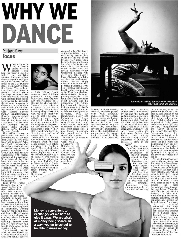 dance difficulties essay