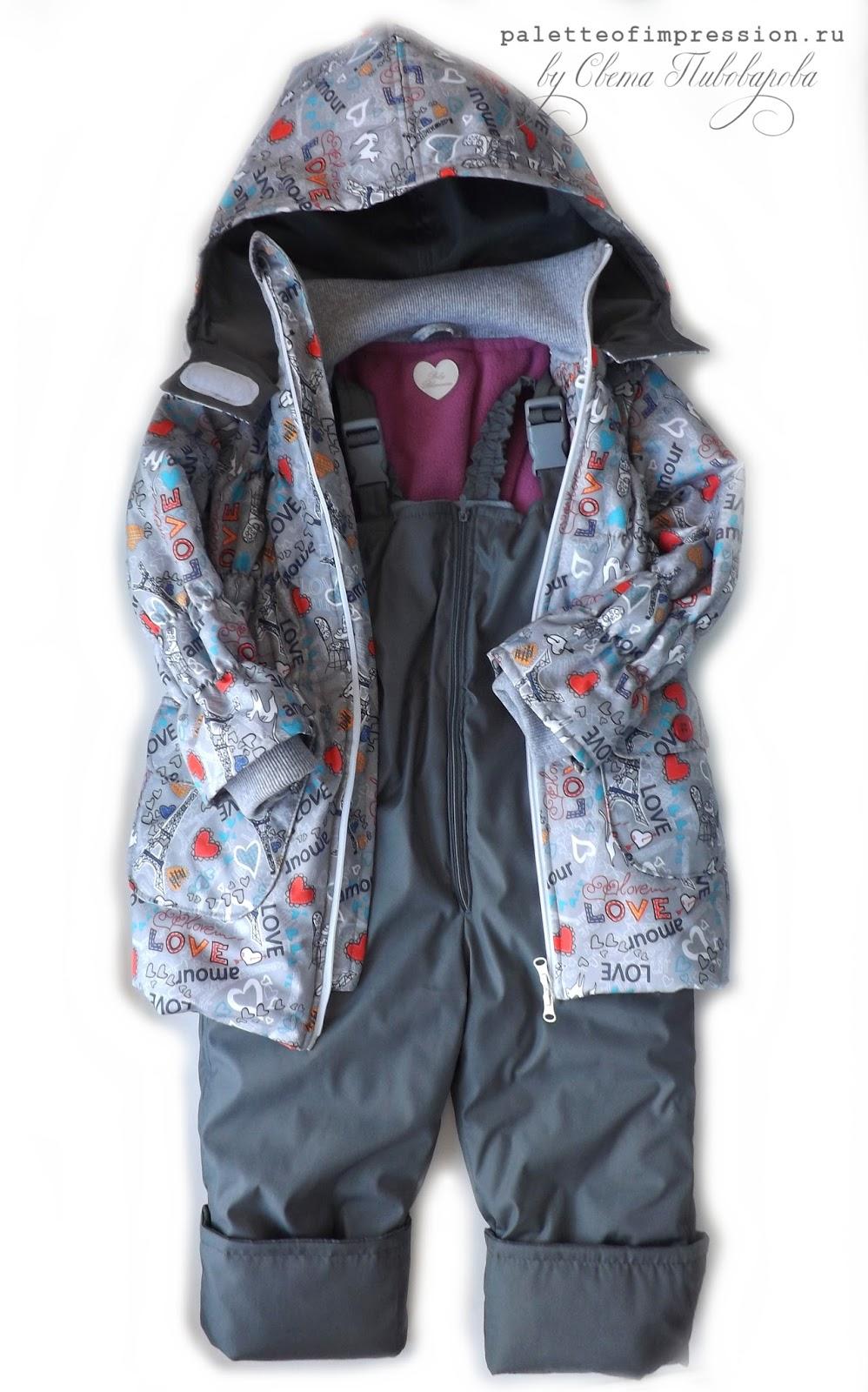 Весенний детский комплект, курточка и полукомбинезон. Выкройка Ottobre