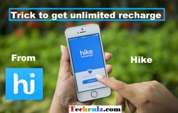 earn-unlimited-free-recharge-using-hike