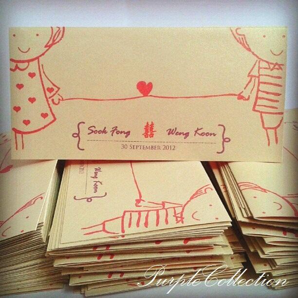 Cartoon Wedding Invitation Card