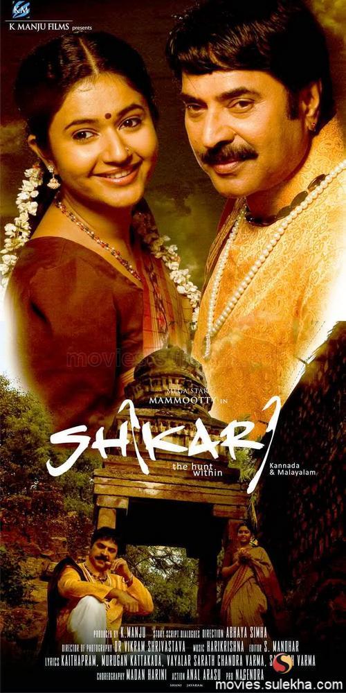 Shikkar (2010) - IMDb
