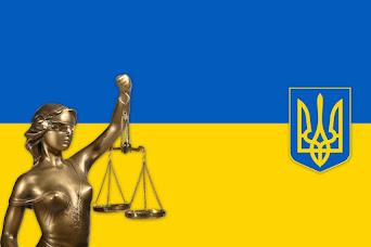 Единый реестр судебных решений Украины
