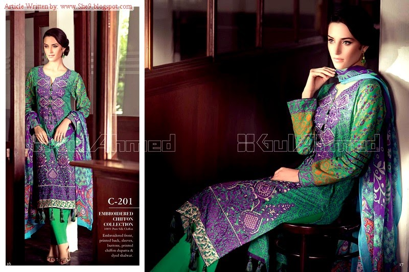 Gul Ahmed Cambric Mid Summer Collection-2014