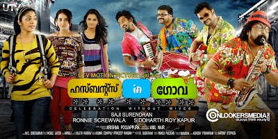 Review of malayalam Movie Husbands in Goa