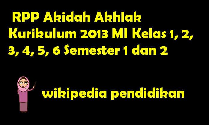 Rpp Akidah Akhlak Kurikulum 2013 Mi Kelas 1 2 3 4 5 6 Semester 1 Dan 2 Wikipedia Pendidikan