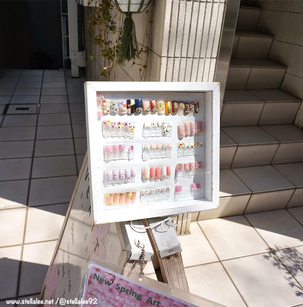 Nail Salon in Tokyo - Verita Nail Salon - Stella Lee ☆ Indonesia ...