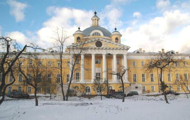 Обнинск поликлиника 1 сайт