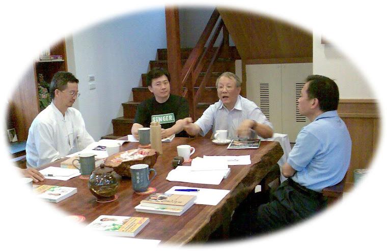 爭取藝高設校出力甚多的前教育部長曾志朗先生99年間至新港參加新港別墅讀書會