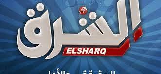 تردد قناة الشرق الفضائية 2014 على النايل سات