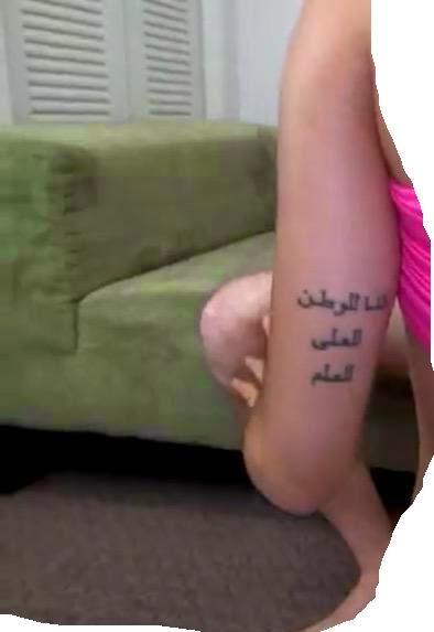 سكسي ميا خليفه الأفلام الإباحية العربية
