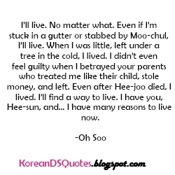 that-winter-the-wind-blows-24-korean-drama-koreandsquotes