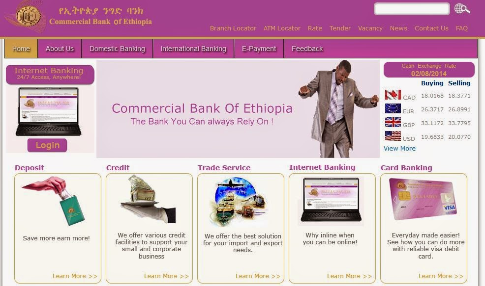 Commercial Bank of Ethiopia starts Internet banking program