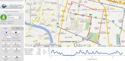 mapometer, ไม่ใช้ GPS, วัดระยะทาง