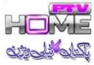 ptv home, ptv on paksat 1r, ptv tp paksat 1r