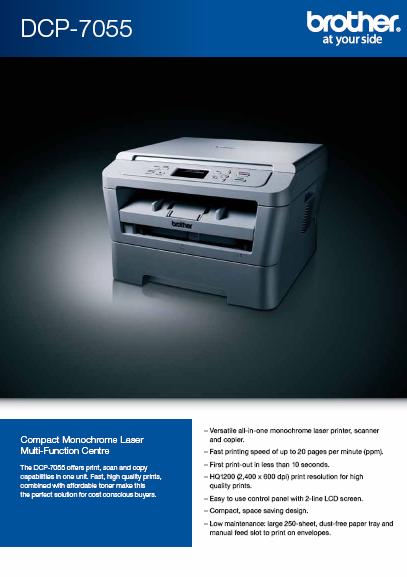 blog aston printer toko printer brother dcp 7055 review. Black Bedroom Furniture Sets. Home Design Ideas