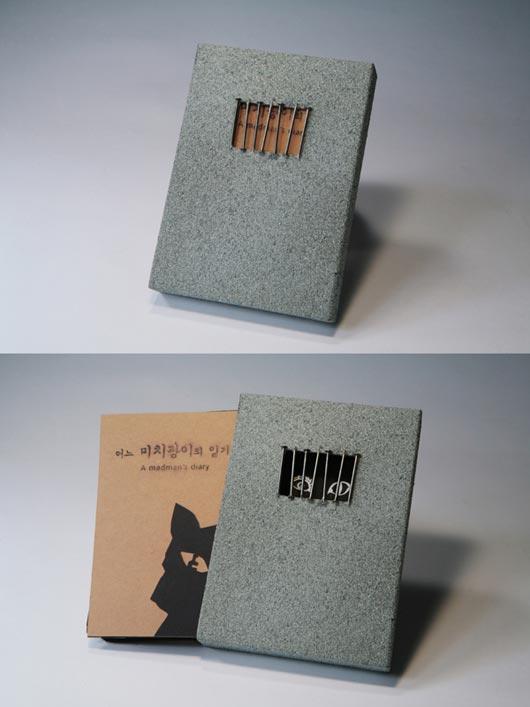 Book Arts