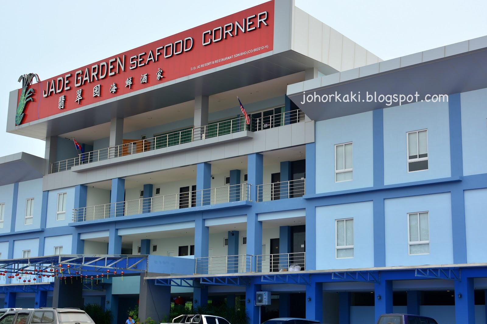 Jade Garden Seafood Restaurant at Sungai Rengit Lobster |Johor Kaki Travels for Food