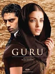 guru movie torrentz2