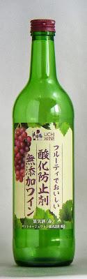 酸化防止剤無添加ワイン 赤 NV