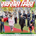 Succes Mirror July  2015 in Hindi Pdf free download