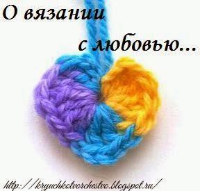 О вязании...