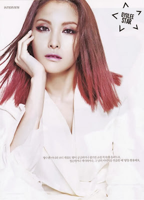 Gyuri Kara - Sure Magazine December Issue 2013