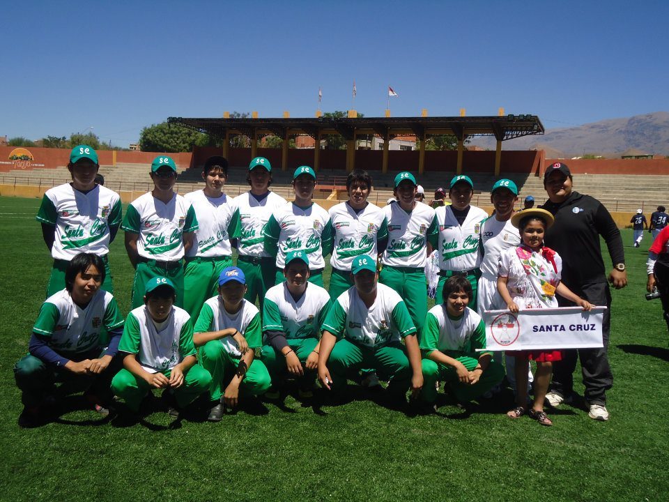Nacional U21 Beisbol Varones 2011