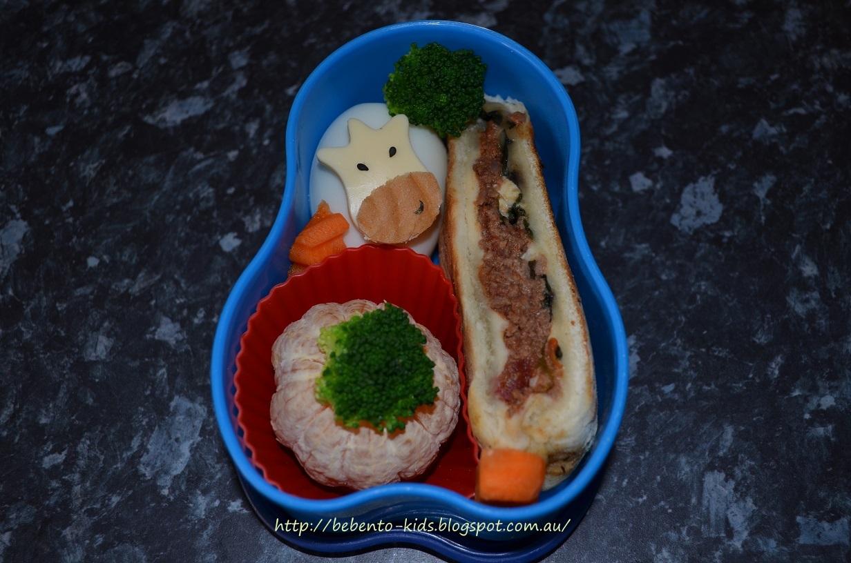 Http Www Kidspot Com Au Kitchen Recipes Savoury Baked Rice
