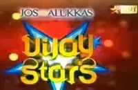 Diwali Special – Vijay Stars – Vijay Tv 03-11-2013